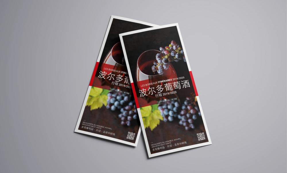 brochure-bordeaux-itinéraires-chinois